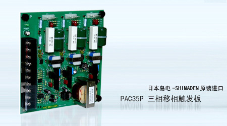 电路板 450_250